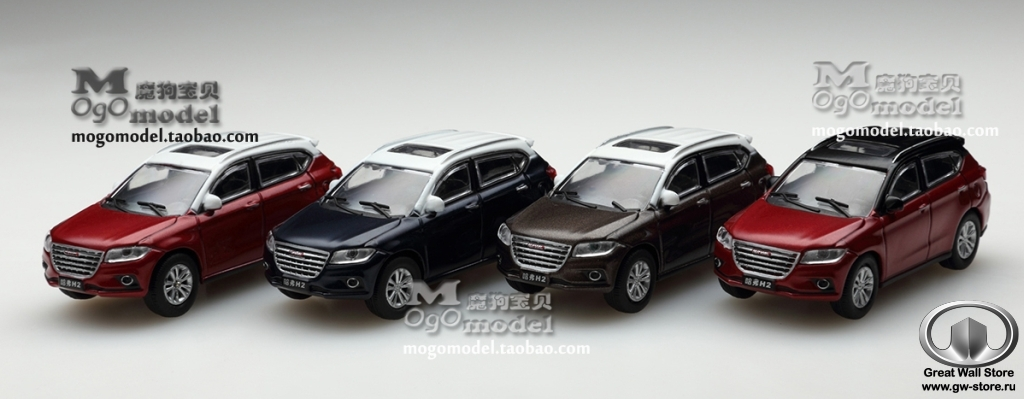 Great Wall HAVAL H2 (1:64)