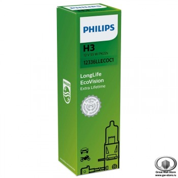 Лампа галогенная H3 Philips Long Life EcoVision 12V 55W (блистер 1шт)